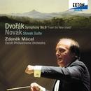 ドヴォルザーク:交響曲 第 9番 「新世界より」、 ノヴァーク:スロヴァキア組曲/ズデニェク・マーツァル/チェコ・フィルハーモニー管弦楽団