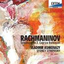 ラフマニノフ:交響曲第 2番、カプリッチョ・ボヘミアン/ウラディーミル・アシュケナージ/シドニー交響楽団