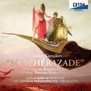 リムスキー コルサコフ:「シェエラザード」、「ロシアの復活祭」、他/小林研一郎/アーネム・フィルハーモニー管弦楽団