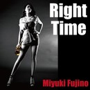 Right Time/藤野美由紀
