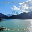 """スタジオジブリ作品集ハープ・コレクション""""弦3""""/Kyoto Harp Ensemble"""