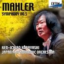 マーラー:交響曲 第 5番/小林研一郎/日本フィルハーモニー交響楽団