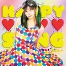 HAPPY SONG/りこしー