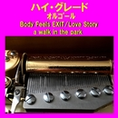 ハイ・グレード オルゴール作品集 Body Feels EXIT/Love Story/a walk in the park/オルゴールサウンド J-POP