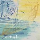 cordial (PCM 96kHz/24bit)/freecube