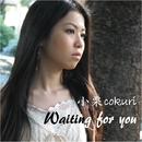 WAITING FOR YOU/小栗