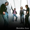 Power/Marlet Mine