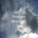 Message/Muneyuki