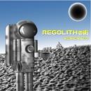 REGOLITHの街/伊藤賢一
