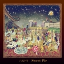 Sweet Pie/陽香 & The Super Traffic Jams