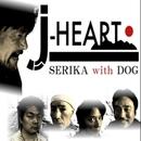 J-HEART/SERIKA with DOG