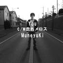 You/Muneyuki