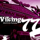 VIKING 77(Single Version)/黒田倫弘