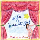 Life is beautiful/石野 真子