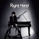 Right Hand  trio works/染谷 俊