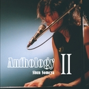 Anthology II/染谷 俊