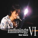 Anthology VI/染谷俊