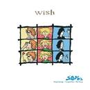 wish/SoBaKa's