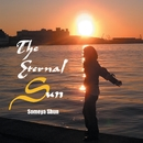 The Eternal Sun/染谷俊