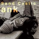 Sand Castle/ank