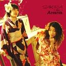 SAKURA III ~濃紅~/Arearea
