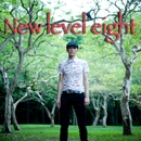New level eight/Jullian Roweyd