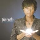 JUVENILE/加藤直樹