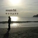 サクラユラリ/souichi