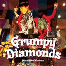 Grumpy Diamonds/黒田倫弘