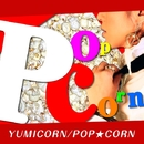 POP☆CORN/YUMICORN