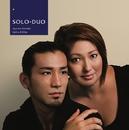 SOLO-DUO/ギラ・ジルカ & 矢幅歩