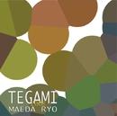 TEGAMI/2008ver/前田 亮