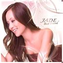 Best Friend/Jade