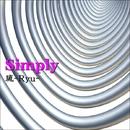 Simply/琉-Ryu-
