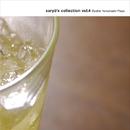 saryo's collection vol.4 Ryohei Yamanashi Plays/山梨鐐平