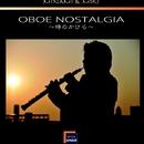 Oboe Nostalgia ~時のかけら~/MINAMI & MIKI