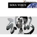 SOUL VOICE/杉山 裕太郎