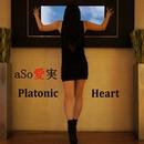 Platonic Heart/aSo愛実