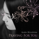 Praying For You/広島綾子