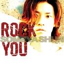ROCK YOU/染谷俊