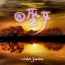 日巫女-HIMIKO/Water Garden