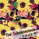 The Subconscious/宮原祥子