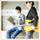 追憶の君/The Bookmarcs
