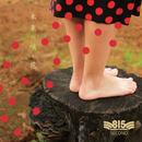 未来に咲く花/815-ハチイチゴ-