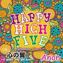 Happy High Five/Anon