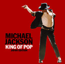 KING OF POP - JAPAN EDITION / Michael Jackson