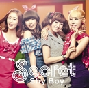 Shy Boy-Japanese ver.-/Secret