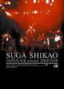 俺たちファンクファイヤー(JAPAN UK circuit TOKYO 2009 2010)/スガ シカオ