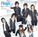 抱きしめて feat.NoriTae/PlayZ