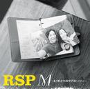 M ~もうひとつのラブストーリー~ Music Video RSP Ver./RSP